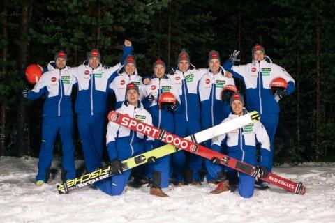 Mäkimaajoukkue 2016-2017